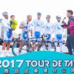 2017 Tour de Taiwan   Team Novo Nordisk