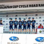 2019 Japan Cup Cycle Road Race   Team Novo Nordisk